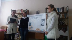 Săptămâna limbii și literaturii române