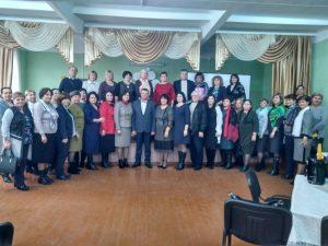 Seminar directori